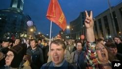 9월 15일 러시아 모스크바에서 반푸틴 시위를 벌이는 시민들