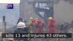 Cîhan li 60 Çirkeyan - 28 February 2012