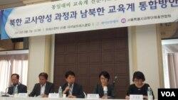 남북한 출신 교사들의 통일 토론회