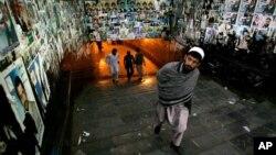 5-aprel - Afg'onistonda prezident saylovlari