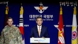 [인터뷰 오디오: 문성묵 한국국가전략연구원 통일전략센터장] 사드 배치 결정 파장과 전망