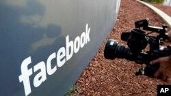 Tambarin kamfanin Facebook