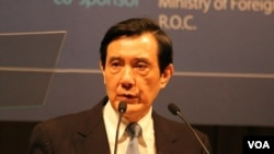 """台湾总统马英九在 """"2015台美日三边安全对话研讨会""""演讲"""