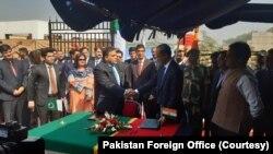 اس معاہدے کے تحت پاکستان اور بھارت کے درمیان سکھ یاتریوں کی آمد و رفت کے طریقہ کار پر اتفاق ہو گیا ہے۔