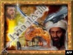 Al Kaida i dalje najveća prijetnja