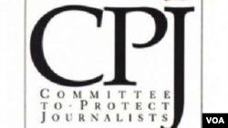 Beynəlxalq Jurnalistləri Müdafiə Komitəsi_logo
