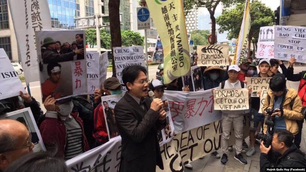 Người biểu tình tập trung trước Văn phòng Kinh tế và Văn hóa Việt Nam ở Đài Bắc, Đài Loan, ngày 15/3/2017.