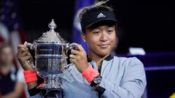 US Open အမ်ဳိးသမီးတဦးခ်င္းဗိုလ္လုပြဲ Naomi Osaka ဗိုလ္စြဲ