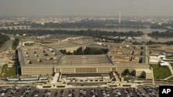 Tthe Pentagon (file photo)