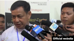 Deputy minister Information Minister and spoke person U Ye Htut meets the Press at East West Center International Media Conference, Yangon (Photo from Official Website)