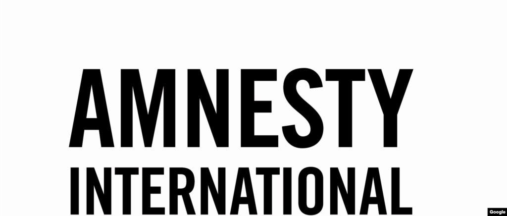 Uluslararası Af Örgütü'nden Türkiye'ye OHAL Uyarısı