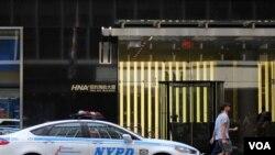 位於紐約市曼哈頓區第三大道的紐約海航大廈 (美國之音章真拍攝)