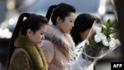 სამხრეთ კორეელი აქტივისტი გარდაიცვალა