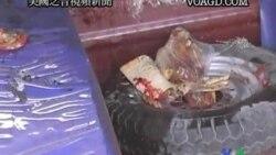 2011-09-29 美國之音視頻新聞: 阿富汗西部路邊炸彈爆炸三人死亡