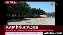 İmam Xomeyni türbəsi önündə partlayış anı (Görüntü NTV televiziyasından götürülüb)