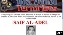 США обвинили Иран в пособничестве «Аль-Кайде»