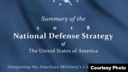 2018年美國國防戰略報告摘要封面