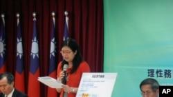台灣陸委會主委賴幸媛說明駐港澳機構更名事宜
