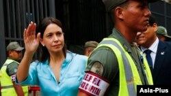 Aunque para Machado la declaración de Kerry fue muy implícita, pues no mencionó directamente a Venezuela, dejó en claro la vulnerabilidad de los valores democráticos en ese país.