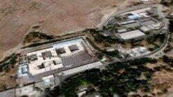 Mistreatment Of Iranian Political Prisoners