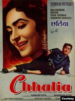 فلم 'چھلیا' پوسٹر