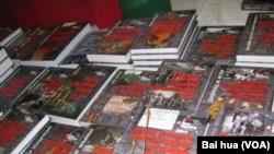 俄羅斯國家社會和政治歷史檔案館出版的有關斯大林,古拉格勞改營和大飢荒的書籍。(美國之音白樺拍攝)