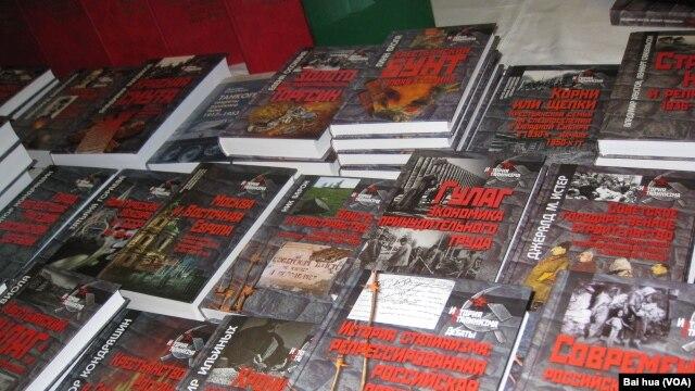 俄罗斯国家社会和政治历史档案馆出版的有关斯大林,古拉格劳改营和大饥荒的书籍。(美国之音白桦拍摄)