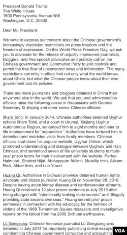 """美國國會及行政當局中國委員會主席和聯合主席,眾議員麥高文和參議員魯比奧,致信特朗普總統,表達對中國政府在新聞自由和言論自由上""""日益嚴厲""""限制的關注。"""