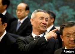 FILE - Liu He, vice chairman of the National Development and Reform Commission (NDRC), attends a signing ceremony in Beijing, China, May 11, 2017.