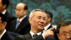 VOA连线(黄耀毅):白宫:刘鹤不会与川普总统见面,将见财长等人