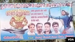 Rahul-Modi Ravan-Ram