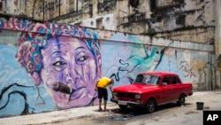 هاوانا - کوبا، عکس از آرشیو