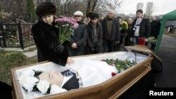 Η κηδεία του Μαγκνίτσκι, Νοέμβριος 2009
