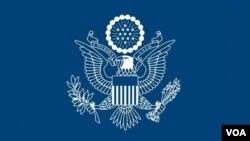 Ambasada SAD u BG grb