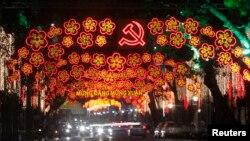 Một hình ảnh trang trí quen thuộc vào dịp Tết Nguyên Đán ở Việt Nam.