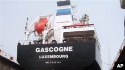 Kapal tanker berbendera Luxembourg milik Perancis ini dilaporkan hilang di lepas pantai Afrika Barat bersama 17 awak kapalnya, setelah Biro Maritim Internasional kehilangan kontak dengan mereka, Minggu (3/2).