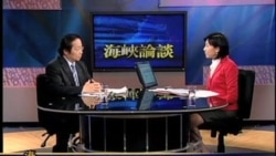 台湾总统大选与两岸关系走向(1)