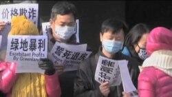 上海业主抗议地产商降价