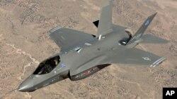 Літак-винищувач п'ятого покоління F-35