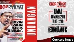 """Undangan peluncuran kembali Tabloid """"Obor Rakyat"""" yang semula direncanakan di Gedung Joang, Jumat (8/3) ini, namun kini dibatalkan. (Courtesy)"""