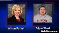 Ảnh của hai phóng viên bị bắn chết Alison Parker và Adam Ward, ngày 26/8/2015.