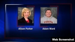 WDBJ-TV website screenshot showing photos of murdered journalists Alison Parker and Adam Ward, Aug. 26, 2015.