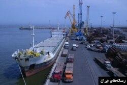 تجارت خارجی ایران، کشتی در بندری در ایران- آرشیو