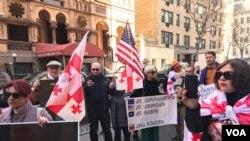 ქართველმა იმიგრანტებმა რუსული ოკუპაცია ნიუ-იორკში გააპროტესტეს, 18 მარტი, 2019
