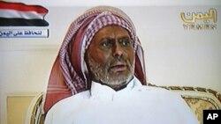 Hoton da aka dauka daga jawabin da shugaba Ali Abdullah Saleh yayi ta bidiyo ga al'ummar Yemen, alhamis 7 Yuli, 2011. Yayi wannan jawabi ne daga inda yake jinya a kasar Saudi Arabiya, makwabciyar Yemen