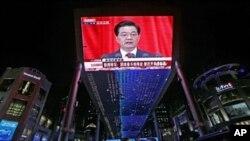 ປະທານປະເທດ ຈີນ ທ່ານ Hu Jintao ກ່າວເປີດກອງປະຊຸມໃຫຍ່ ຄັ້ງທີ 18 ຂອງພັກຄອມມິວນິສ ທີ່ກຸງປັກກິ່ງ ວັນພະຫັດ ທີ່ 8, 2012.