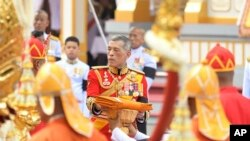 Thailand's King Maha Vajiralongkorn takes part in the funeral of late Thai King Bhumibol Adulyadej in Bangkok, Thailand, Oct. 26, 2017.
