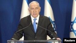 Israeli Prime Minister Benjamin Netanyahu delivers a statement in Jerusalem, Feb. 13, 2018.