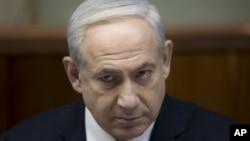 Israeli Prime Minister Benjamin Netanyahu heads the weekly cabinet meeting, Jerusalem, Feb. 10, 2013.