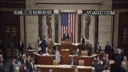 2011-12-14 美國之音視頻新聞: 國會眾議院通過減稅議案
